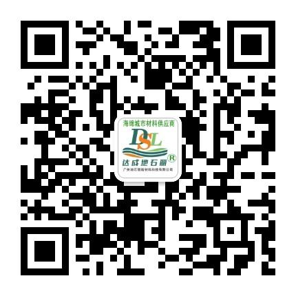 地石丽新材料厂家3.jpg