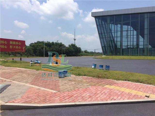 河源市江东新区飞机展厅透水地坪项目