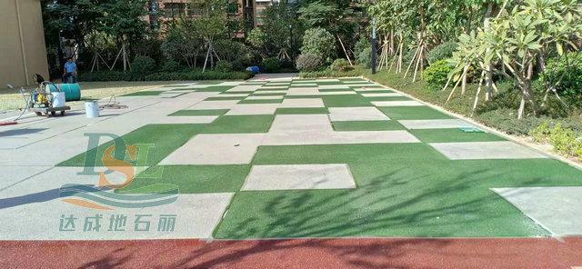 惠州中洲天御五期透水混凝土项目