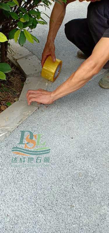 深圳沙河西路透水地坪项目