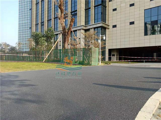 蟹山港航中心灰色透水沥青项目