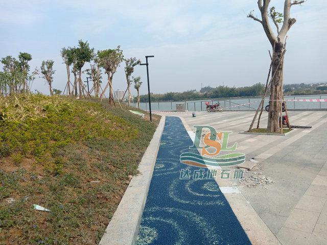 河源河滨花园青蓝色沥青+荧光石项目