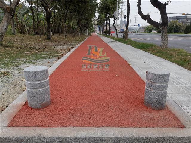 增城新塘三标红色透水混凝土