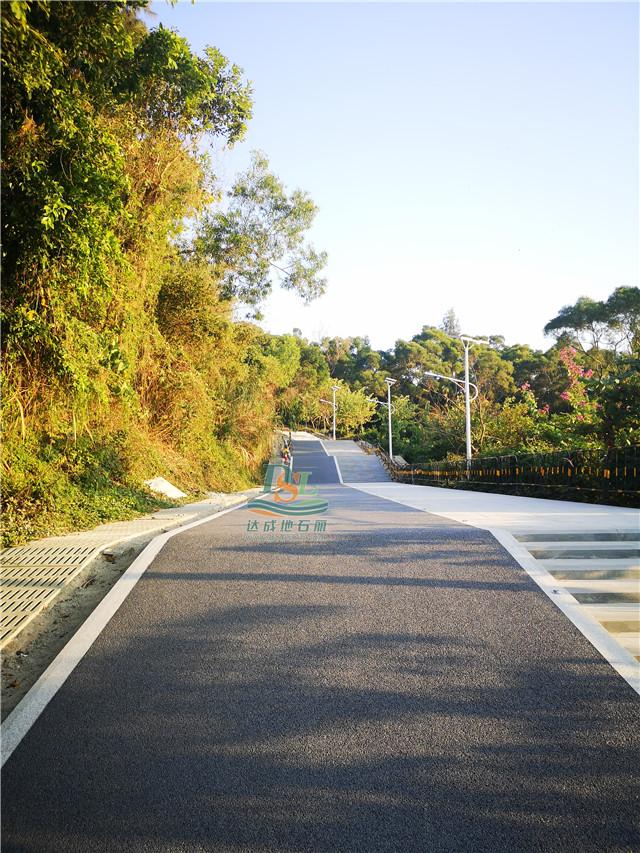盐田新型冷铺型高粘彩色透水沥青绿道