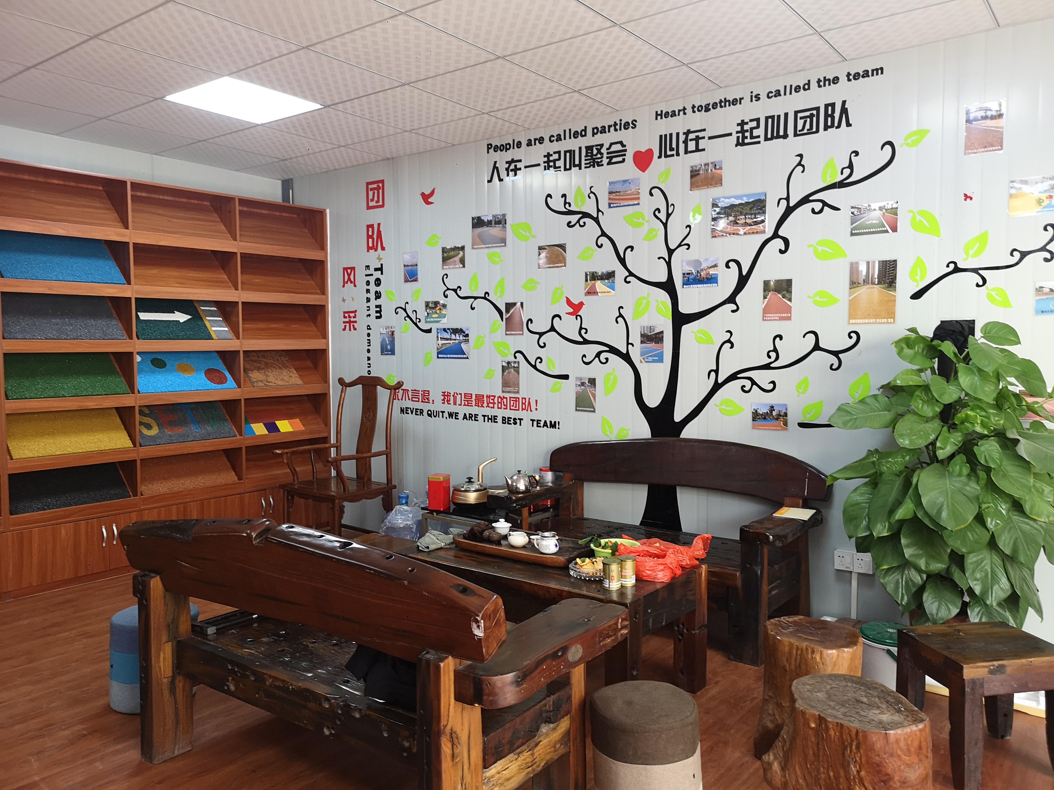 地石丽新材料工厂企业文化墙.jpg