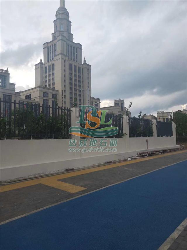 深圳北理莫斯科大学彩色透水地坪