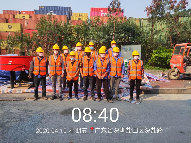 深圳盐田7标协和路新型透水沥青项目顺利开工