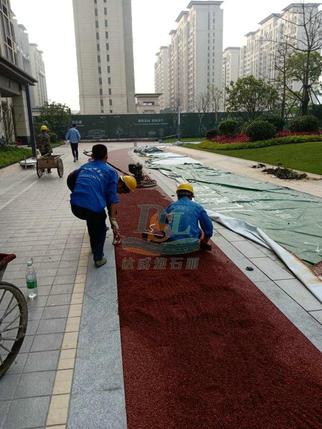 保利心悦花园彩色透水沥青项目