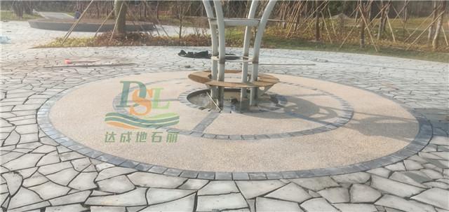 深圳宝安区露骨料透水地坪