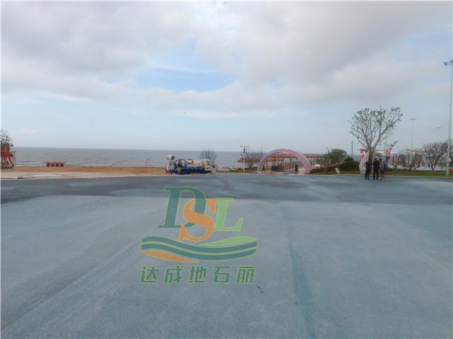 汕头黄金海岸水上乐园透水混凝土项目