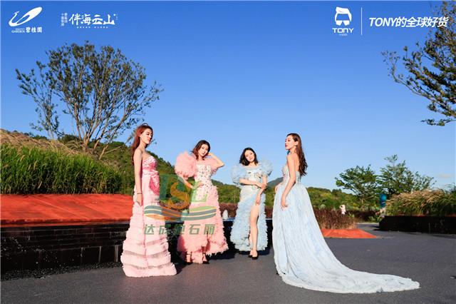 惠东碧桂园十里银滩透水混凝土项目