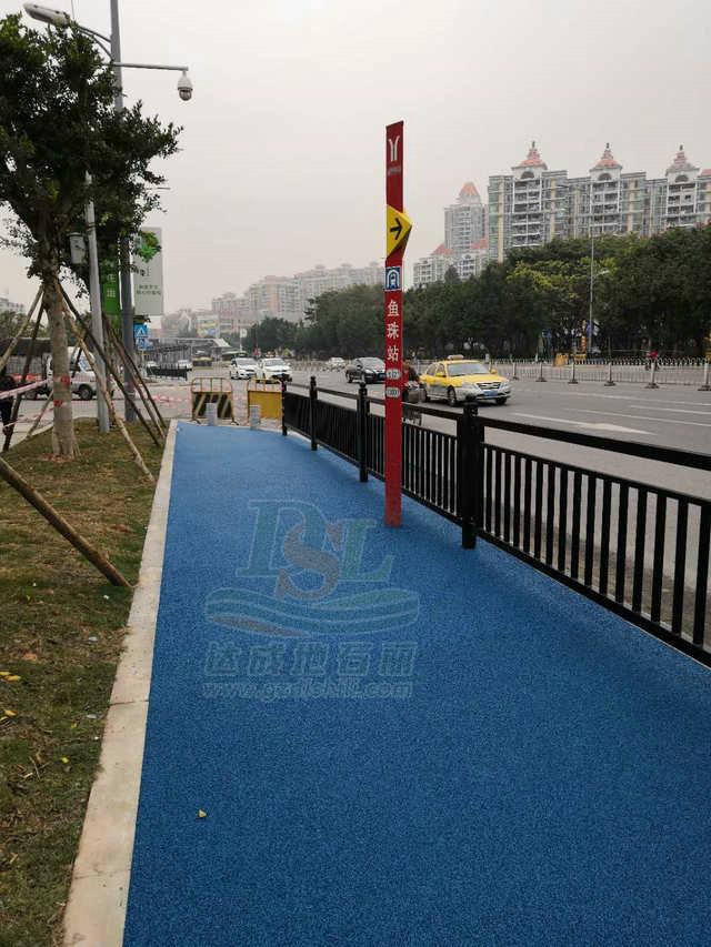 天河区中山大道段蓝色冷铺透水沥青路面项目图.jpg