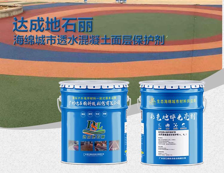 地石丽新材料双丙聚氨酯密封剂---副本_02.jpg